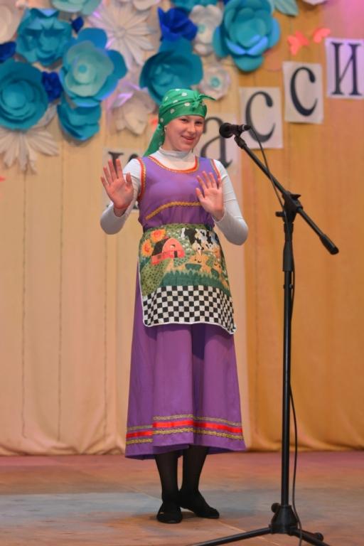 Герасимова Елена