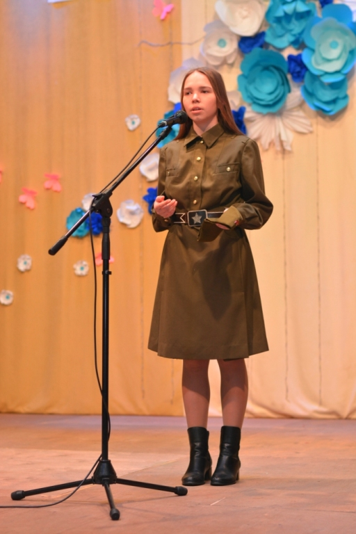 Родионова Кристина